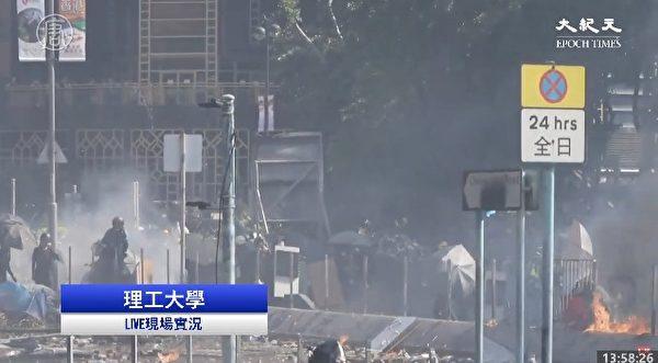 11月17日下午,防暴警察出動兩架水炮車、一架裝甲車清場,同時發射催淚彈。(大紀元影片截圖)