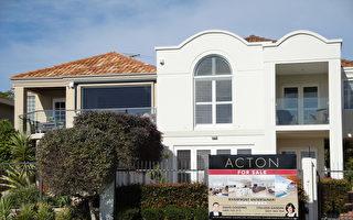 【AUSTPRO珀斯房地產專欄】業主為何在谷底市場賣房?
