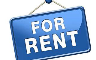 西澳珀斯租金年增長5.7% 為六年最高