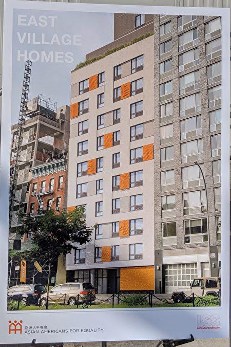 曼哈顿东村东2街302号的可负担住房完工模拟图。