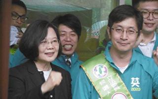从台湾头赢起   蔡英文陪同蔡适应登记参选