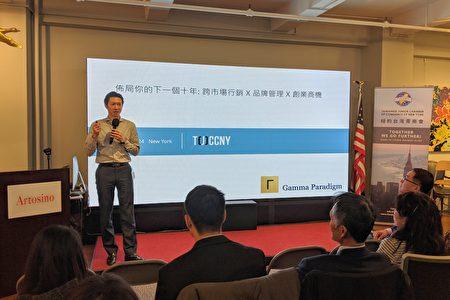 青商会前会长林敬伦(Peter Lin)向听众分享在金融业的创业历程。