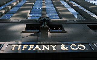 LVMH162億美元收購Tiffany