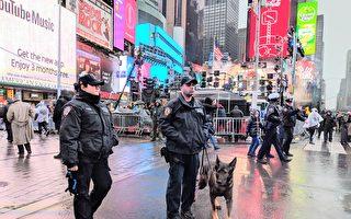 """时代广场""""诈""""弹攻击 库默令警方加强巡逻"""