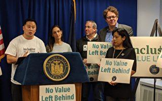 金兌錫推紐約州公共支付系統 退稅可提前預支