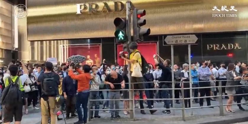 【11.25反暴政直播】港人中環快閃 聲援理大