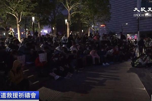【直播回放】11.19港人街头抗争 理大人道救援