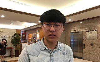 中共打压台湾国际空间 台青年盼两党总统候选人提对策