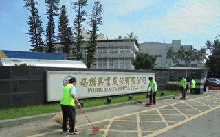 清掃道路可降低PM10  縣府呼籲企業道路認養