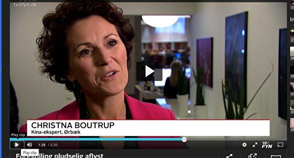 中國問題專家克里斯蒂娜·布特魯普(Christina Boutrup)在接受電視台採訪時說,神韻演出被取消,毫無疑問背後是中共的因素。(丹麥電視二台新聞播報截圖)