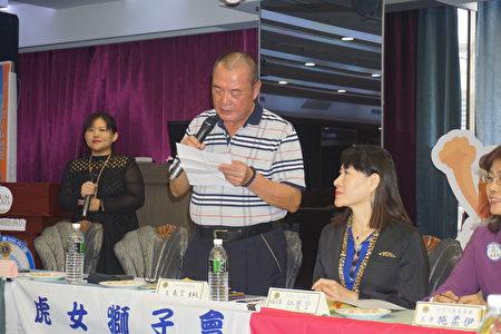 财团法人云林县儒宗文教基金会董事长王义宗表示:国际狮子会积极推动品德教,是很正面、很有意义的事!因此这次我们也加入协办单位!