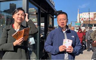 法拉盛商改區新一期折扣券出爐 餐飲購物優惠一本在手