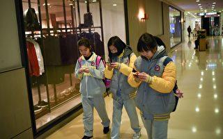 害怕大陆学生观台湾选举 中共下离台令