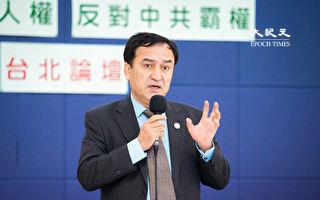 伊里哈木:别让台湾的孩子成集中营受害者