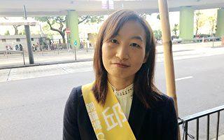 香港女警辭職 參選區議會:選擇良知