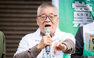 高成炎再爆:去年有台商資助韓國瑜選舉