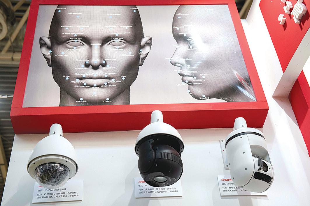 中共監控學校 數千學生人臉識別數據遭洩漏