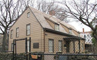 法拉盛邦恩故居 入選紐約歷史建築新書