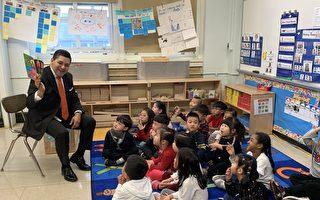 考察法拉盛中英雙語班  紐約教育總監:雙語重要