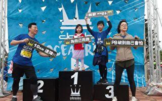DADA RUN全国半程马拉松 6000名跑友热情开跑