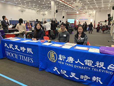 2020健保咨询会由大纪元、新唐人媒体集团主办。