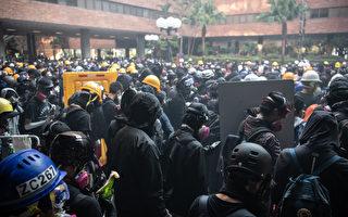 港警包圍理大 以「參與暴動罪」濫捕