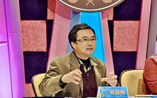 反共, 一国两制, 台湾选举, 总统大选, 中共代理人