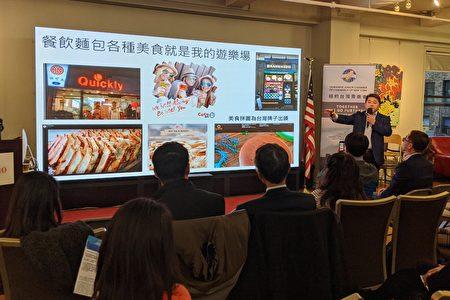 Coco都可茶饮美国公司总裁林庆甫分享创业成功经验。