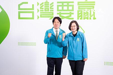 """中华民国总统蔡英文(右)11月17日召开记者会宣布,副手为前行政院长赖清德(左),以""""蔡赖配""""角逐2020总统大选。"""