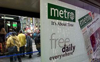 星报Metro免费日报下月停刊 裁73人