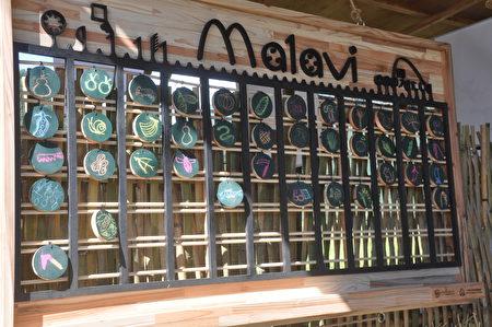 南安布農族部落耆老與青年、孩童共同創作出族人生活智慧的布農里山板曆。