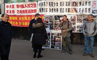 法拉盛连侬墙活动 向香港青年致敬