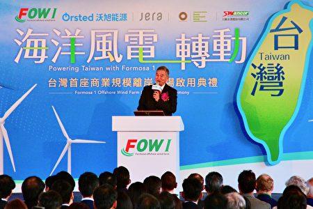 經濟部長沈榮津感謝苗縣府與地方配合,完成政府的綠能決策,同時台灣帶來新機與產業聯盟。
