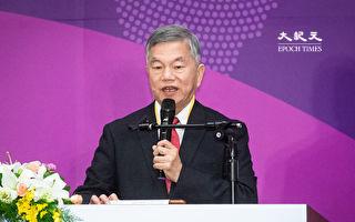 沈荣津任台副阁揆、王美花接经济部长