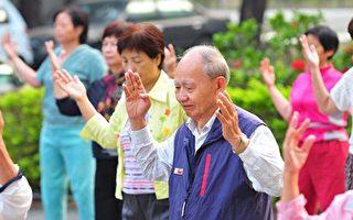 北京81岁法轮功学员在长春被定位 冤判4年