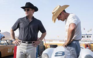 《賽道狂人》影評:兩大男星飆戲 重現賽車場經典傳奇