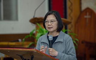经济成长亮眼 蔡英文:面对挑战台湾人不会逃避