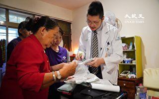居家醫療主動出撃  醫師到病人家裡看病