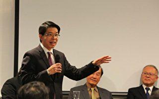 台驻加代表投书呼吁: 允许台湾参与国际气候议题