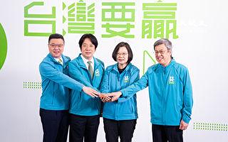 國會政黨辯論猛攻反滲透法 民進黨:補強國安5法