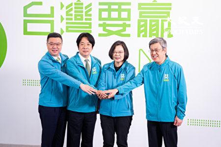 中华民国总统蔡英文(右2)11月17日召开记者会宣布,副手为前行政院长赖清德(左2),并与民进党主席卓荣泰(左1)、副总统陈建仁(右1)一起呼喊口号。