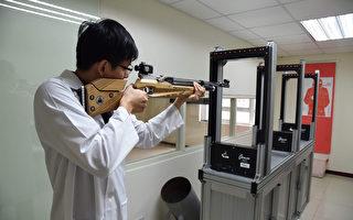 玩具還是武器?竹縣警空氣槍實驗室正式啟用