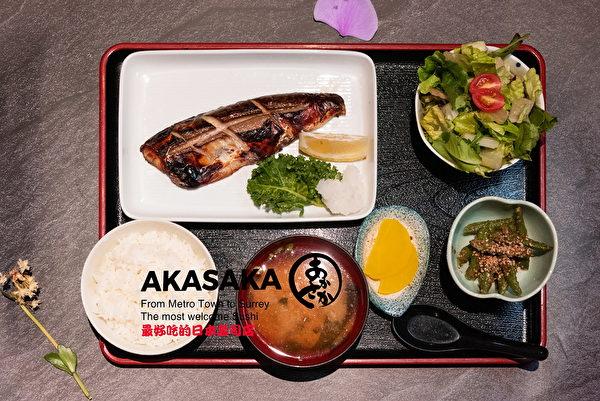 大温哥华地区素里的赤阪日本餐厅(Akasaka BBQ & Sushi),前身是获得旅行顾问(Tripadvisor)的五星级评分的本拿比Satomy寿司店,广受食客们的称赞。(大纪元)