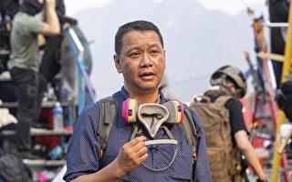 专访刘细良:经历苦难 新香港精神诞生