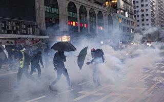 专业人士筹拍香港反送中纪录片《催泪之城》