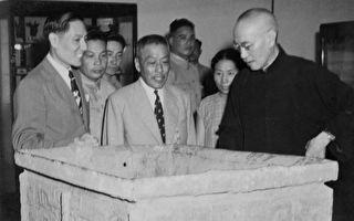 【歷史回眸】蔣介石運70萬件國寶赴台祕史