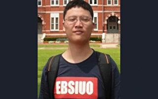 奥本大学台湾研究生失踪三月 尸体找到