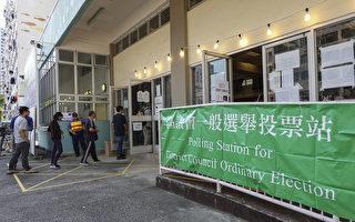 中共喉舌指美國干預香港選舉 網民砲轟
