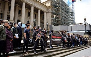 墨尔本民众请愿 促澳政府通过香港人权法案