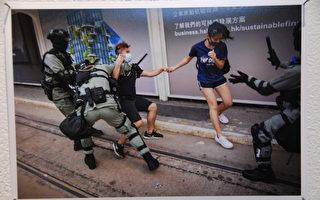 多伦多反送中图片展 108张图再现香港实况